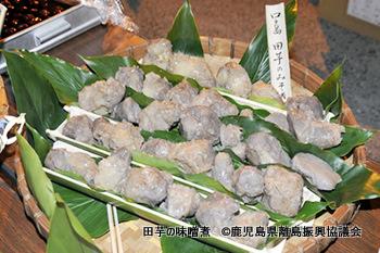 田芋の味噌煮