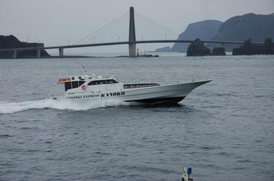 観光船「かのこ」の紹介